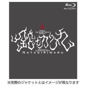 鉈切り丸 (Blu-ray)|musical-shop
