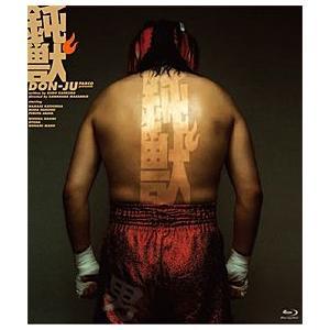 鈍獣 (Blu-ray)|musical-shop