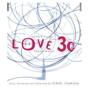 LOVE 30 〜女と男と物語〜 テーマ・ミュージック (CD)|musical-shop