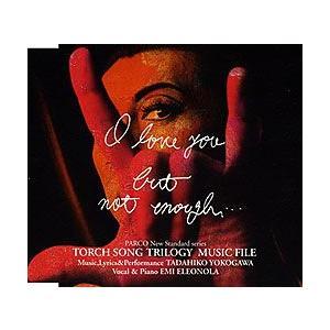トーチソングトリロジー ミュージック・ファイル (CD)|musical-shop