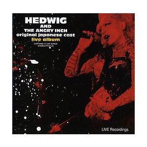 ヘドウィグ・アンド・アングリー・インチ オリジナル・ジャパニーズ・キャスト (CD)|musical-shop
