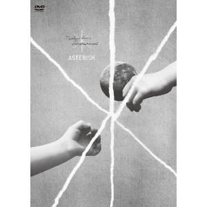 * ASTERISK -アスタリスク- (DVD)|musical-shop