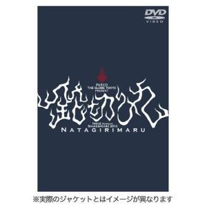 鉈切り丸 (DVD)|musical-shop