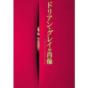 ドリアン・グレイの肖像 スタジオライフ (DVD)|musical-shop