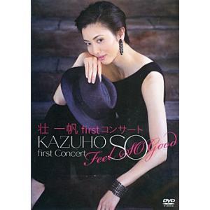 壮一帆 「Feel So Good」 (DVD)|musical-shop