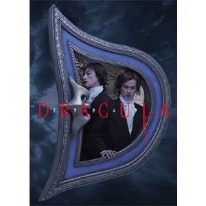 DRACULA -ドラキュラ- スタジオライフ (DVD)|musical-shop