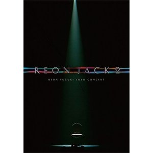 柚希礼音 「REON JACK 2」 (DVD)|musical-shop