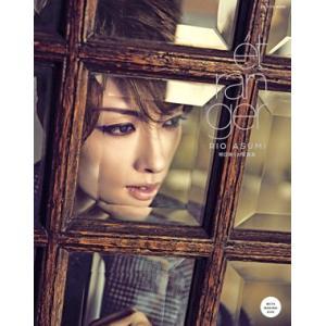 明日海りお 写真集 「etranger」 (DVD付) musical-shop