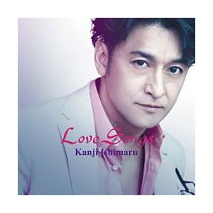 石丸幹二 「Love Songs」 (CD)|musical-shop