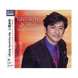 石丸幹二 「My Favorite Songs」 (CD)|musical-shop