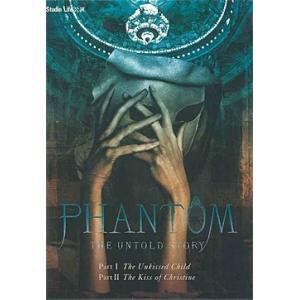 PHANTOM -THE UNTOLD STORY- 2015 スタジオライフ (DVD)|musical-shop