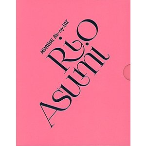 RIO ASUMI MEMORIAL Blu-ray BOX (Blu-ray)