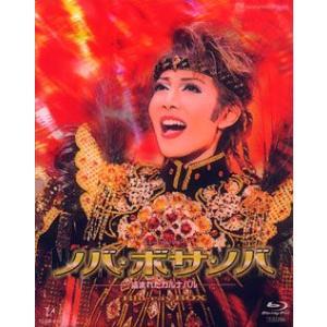 ノバ・ボサ・ノバ Blu-ray BOX musical-shop