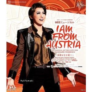 I AM FROM AUSTRIA−故郷は甘き調べ− (Blu-ray)