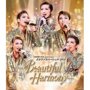 タカラヅカスペシャル2019 ─Beautiful Harmony─ (Blu-ray)