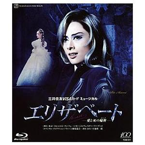 エリザベート 2014 花組 (Blu-ray)