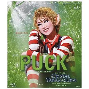 PUCK/CRYSTAL TAKARAZUKA -イメージの結晶- (Blu-ray) musical-shop