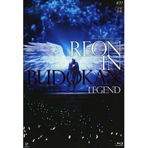 柚希礼音 「REON in BUDOKAN 〜LEGEND〜」 (Blu-ray)|musical-shop