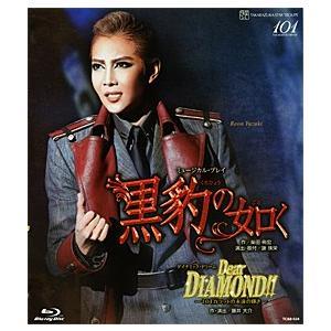 黒豹の如く/Dear DIAMOND!! (Blu-ray) musical-shop