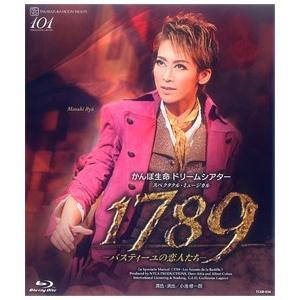 1789 -バスティーユの恋人たち- (Blu-ray) musical-shop