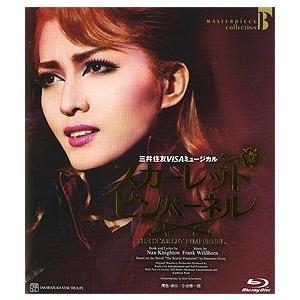 スカーレット・ピンパーネル 星組 (Blu-ray) musical-shop