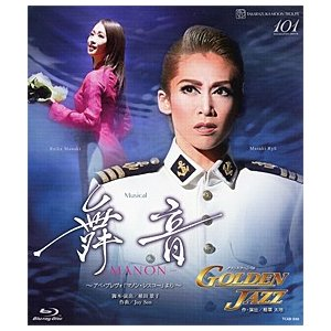 舞音 -MANON-/GOLDEN JAZZ (Blu-ray) musical-shop