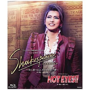 Shakespeare/HOT EYES!! (Blu-ray)|musical-shop
