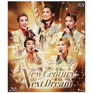 タカラヅカスペシャル2015 -New Century,Next Dream- (Blu-ray)|musical-shop