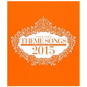 THEME SONGS 2015 宝塚歌劇主題歌集 (Blu-ray)|musical-shop
