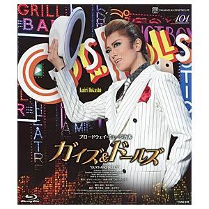 ガイズ & ドールズ 星組 (Blu-ray) musical-shop
