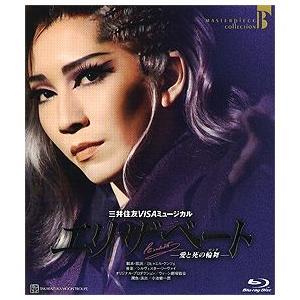 エリザベート 2009 月組 (Blu-ray) musical-shop