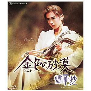雪華抄/金色の砂漠 (Blu-ray)|musical-shop