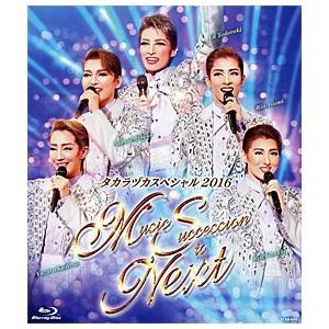 タカラヅカスペシャル2016 -Music Succession to Next- (Blu-ray)|musical-shop