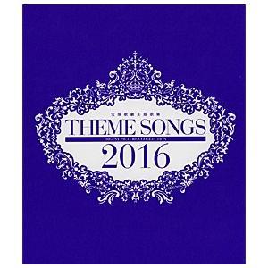 THEME SONGS 2016 宝塚歌劇主題歌集 (Blu-ray)|musical-shop