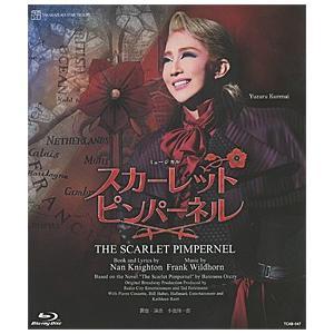 スカーレット・ピンパーネル 2017 星組 (Blu-ray) musical-shop
