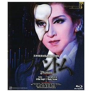 ファントム 花組 (Blu-ray)|musical-shop