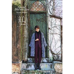 紅ゆずる Special Blu-ray BOX 「YUZURU KURENAI」|musical-shop