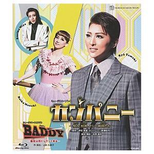 カンパニー/BADDY (Blu-ray)の関連商品2