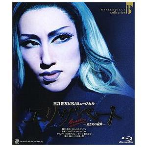エリザベート 2007 雪組 (Blu-ray)