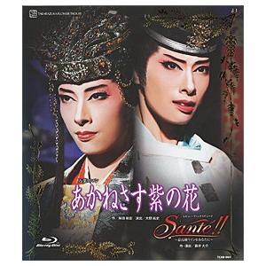 あかねさす紫の花/Sante!! (Blu-ray)|musical-shop
