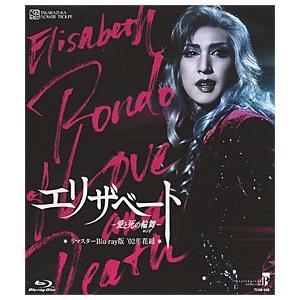 エリザベート 2002 花組 (Blu-ray)|musical-shop