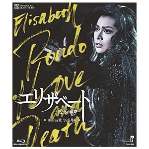 エリザベート 2005 月組 (Blu-ray)|musical-shop