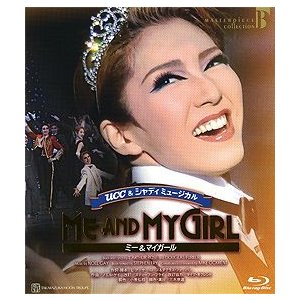 ME AND MY GIRL 2008 月組 (Blu-ray) musical-shop