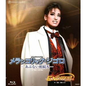 メランコリック・ジゴロ/EXCITER!!2018(Blu-ray)|musical-shop