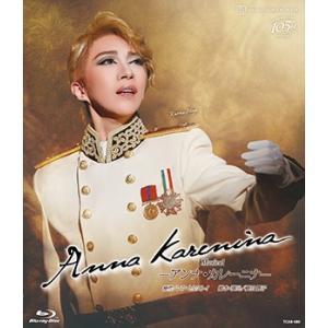 Anna Karenina (Blu-ray) musical-shop