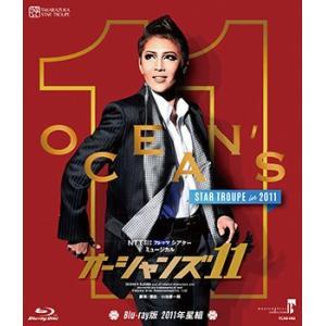 オーシャンズ11 2011 星組 (Blu-ray)|musical-shop