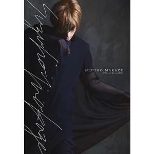真風涼帆 Special Blu-ray BOX 「SUZUHO MAKAZE」|musical-shop