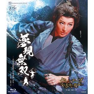 夢現無双/クルンテープ 天使の都 (Blu-ray)|musical-shop