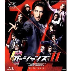 オーシャンズ11 2019 宙組 (Blu-ray)|musical-shop