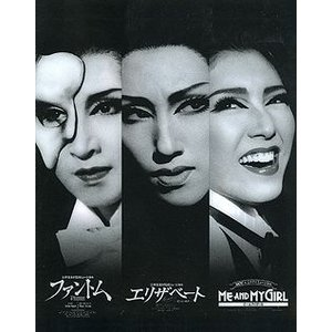 MASTER PIECE COLLECTION Blu-ray BOX II|musical-shop